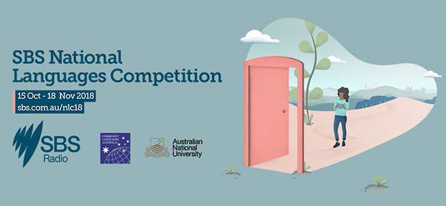 sbs-national-language-competition