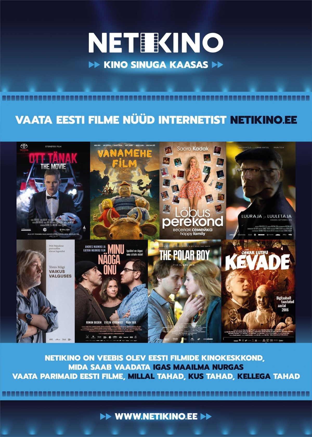 Estonian Movies